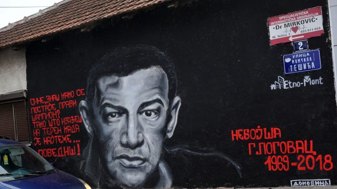 Zbog čega je uništen mural sa likom Nebojše Glogovca u Užicu? 4