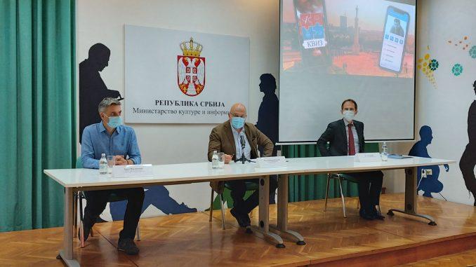 "Predstavljena aplikacija za mobilne telefone ""Kviz znanja iz srpske kulture"" 1"