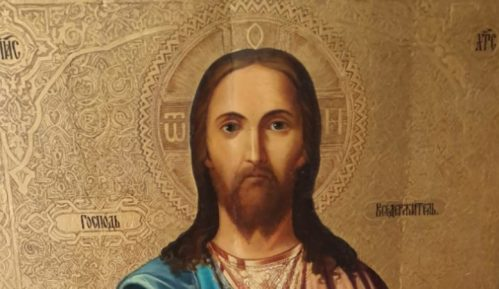 """""""Isus Svedržitelj"""" ilegalno preko granice? 15"""
