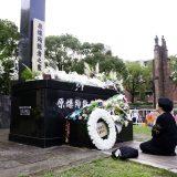 Nagasaki poziva na zabranu nuklearnog oružja na 75. godišnjicu bombardovanja 2