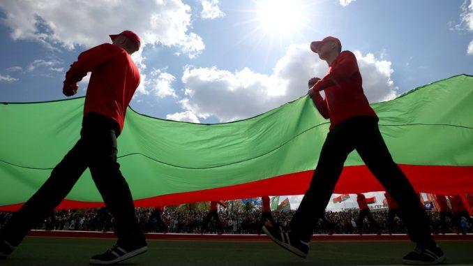 Belorusija: Pet stvari koje možda ne znate o ovoj zemlji 1