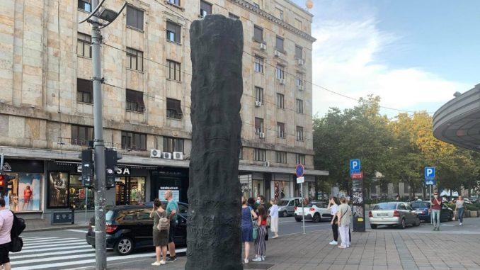 Većina Beograđana ne zna šta predstavlja spomenik na Terazijama (VIDEO) 1