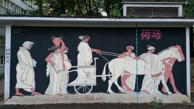 Antički mural o korona virusu u Beogradu 1