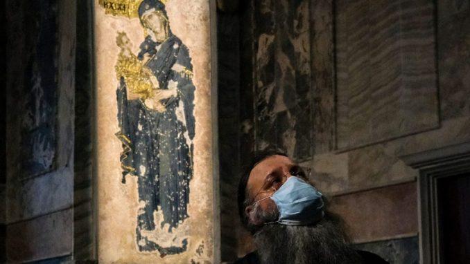 RPC zabrinuta zbog pretvaranja manastira Hora u džamiju 2