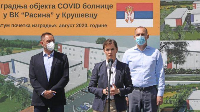Položen kamen temeljac za kovid bolnicu u Kruševcu 3