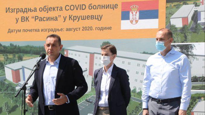 Vulin: Nije bilo nikakvog ilegalnog prelaza, reč je o jednovremenoj patroli između Vojske Srbije i Kfora 5