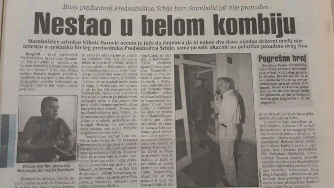 Kako je pre 20 godina otet i ubijen Ivan Stambolić? 3