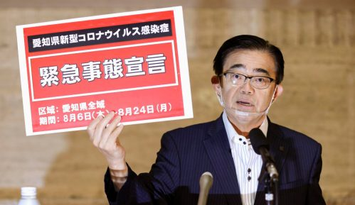 U delu Japana proglašeno vanredno stanje zbog korona virusa 1