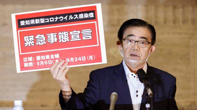 U delu Japana proglašeno vanredno stanje zbog korona virusa 2