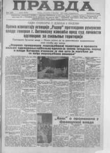 Kako se pre 80 godina gradio Novi Beograd 3