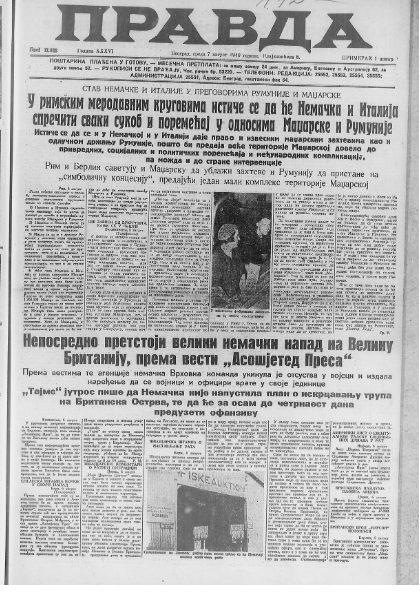 Srpsko školstvo posle Velike seobe u Habzburškoj monarhiji 3