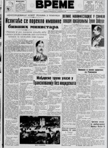 Kako se pre 80 godina gradio Novi Beograd 2