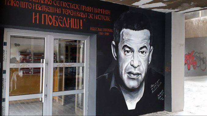 Novi mural Nebojši Glogovcu u Užicu 2