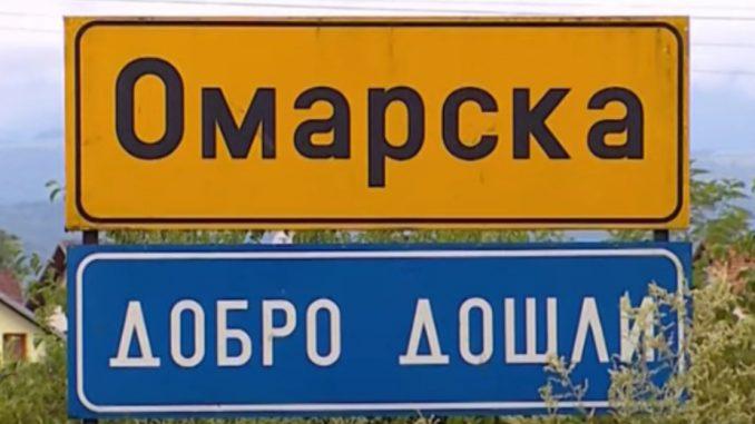 """Godišnjica zatvaranja logora """"Omarska"""" 5"""