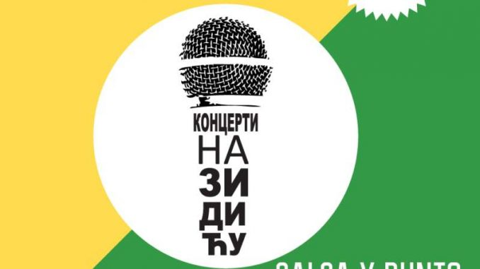 Nastavak programa u Domu omladine Beograda 2