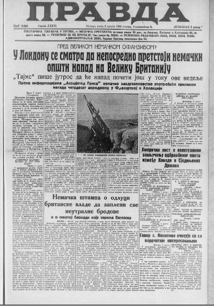 Poglavar Srpske pravoslavne crkve odao pomen srpskim herojima 3
