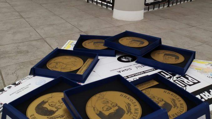 Nagrade 22. Balkanske smotre mladih strip autora 1