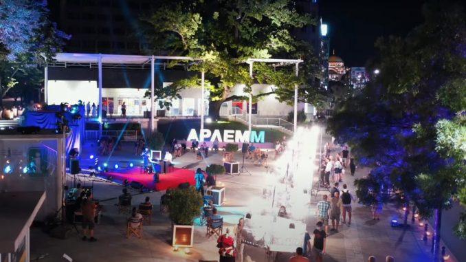 Prvi onlajn festival klasične muzike u Srbiji završen koncertom bez publike 3