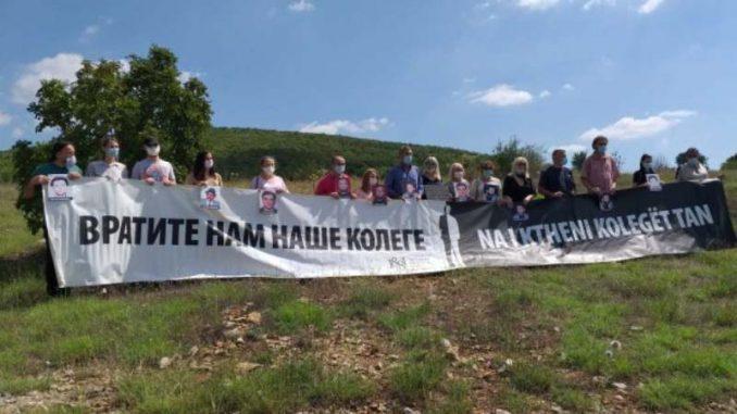Godišnjica nestanka Slavuja i Peranića na Kosovu, novinari očekuju od haškog suda da reši slučaj 2