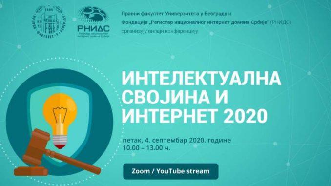 """Konferencija """"Intelektualna svojina i internet 2020"""" uživo na internetu 3"""
