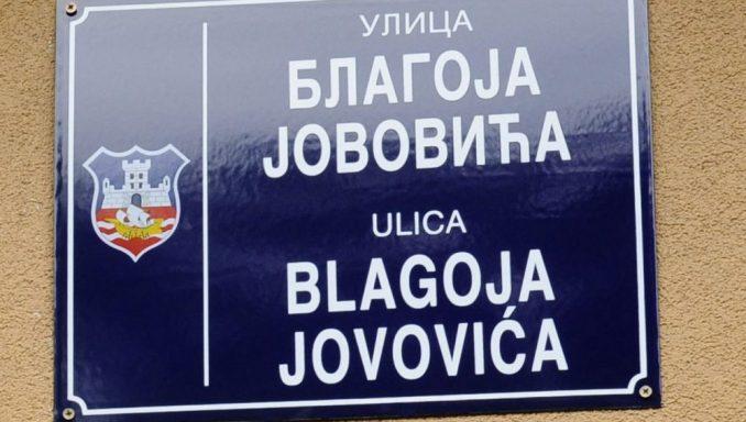 I Niš dobija ulicu Blagoja Jovovića 4
