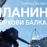 Lični pristup planinama Balkana 4