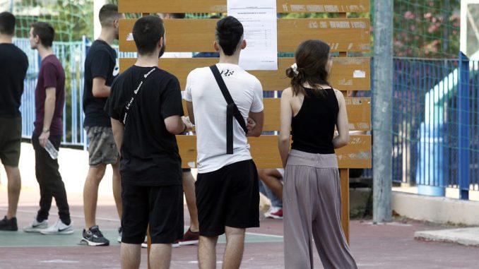 Grčka se od 7. novembra ponovo zatvara zbog korona virusa 5