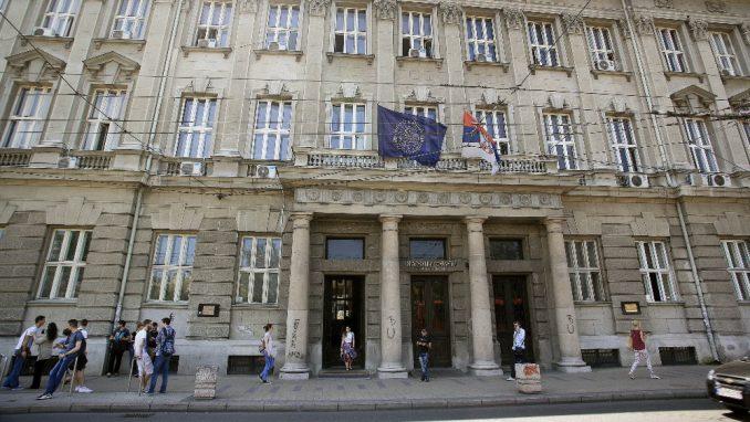 Upravnici katedri na Filološkom: Iza ranijeg saopštenja ne stoje ni ceo fakultet niti v.d. uprava 3