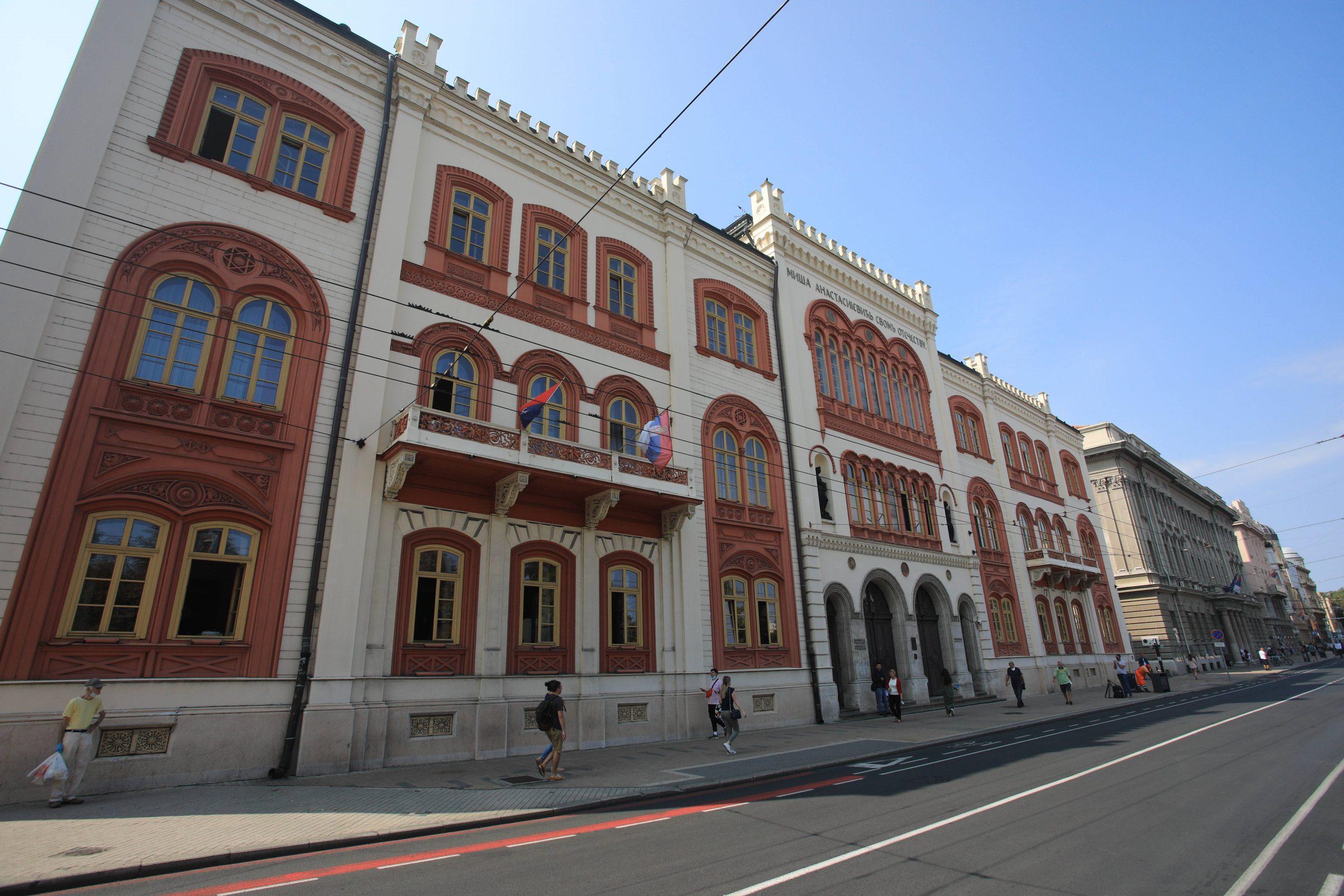 SRS poziva na preispitivanje primene Bolonjskog sistema studiranja 1