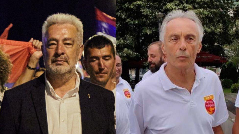 Krivokapić i Lekić