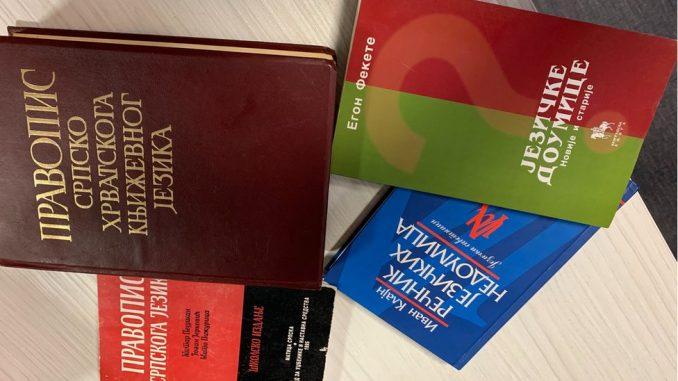 Međunarodni dan pismenosti: Kako smo učili da čitamo i pišemo u Srbiji 4