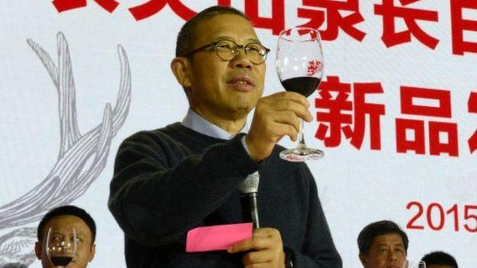 Kina i ekonomija: Vlasnik Alibabe posle šest godina više nije najbogatiji Kinez 3