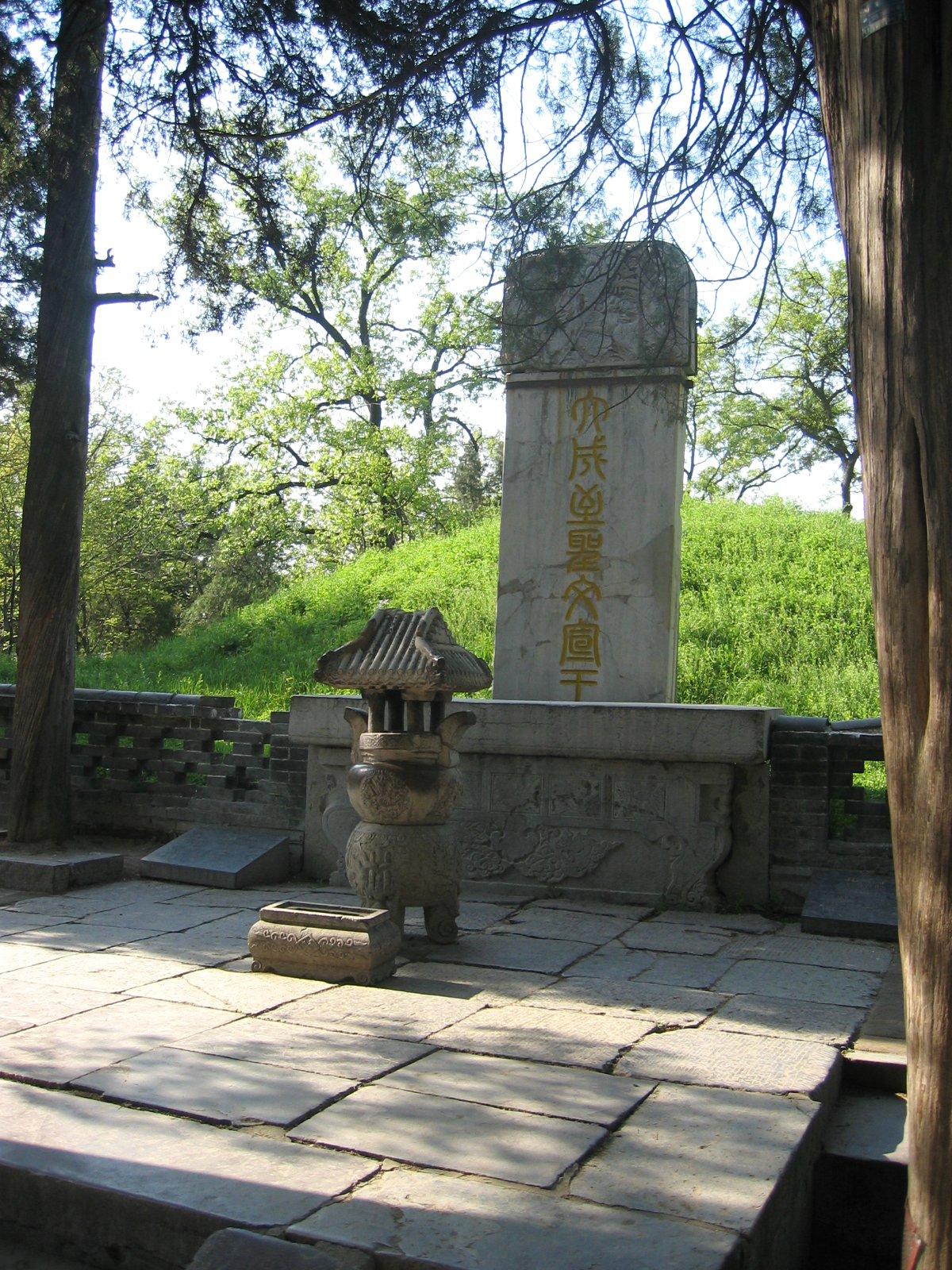 Konfučije: Ne činite drugima ono što ne želite da činite sebi 7