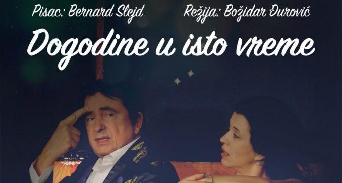 """U Akademiji 28 predstava """"Dogodine u isto vreme"""" od 21. septembra 3"""