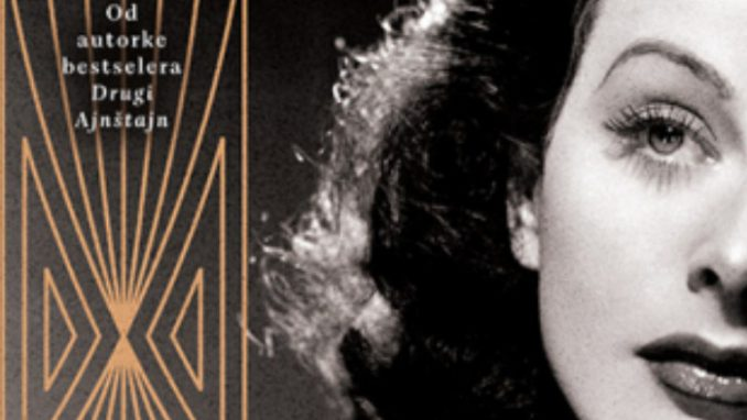 Pronalazač i glumica Hedi Lamar 3