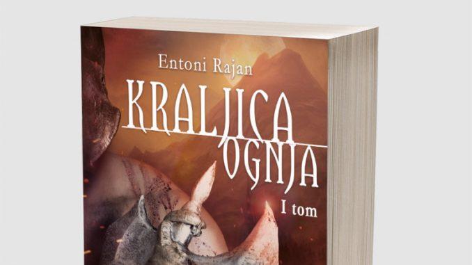 "Kraj trilogije ""Gavranova sena"" 1"