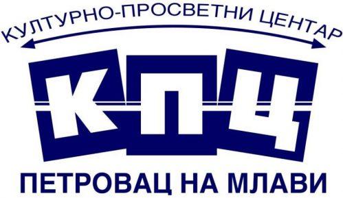 Zbog pandemije novi režim rada KPC u Petrovcu na Mlavi 14