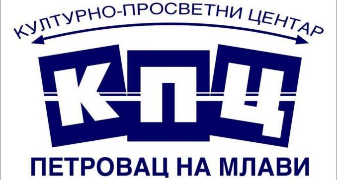 Zbog pandemije novi režim rada KPC u Petrovcu na Mlavi 1