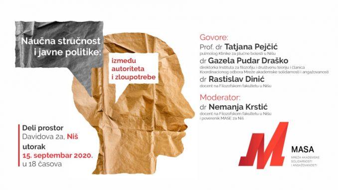 """Tribina """"Naučna stručnost i javne politike: između autoriteta i zloupotrebe"""" u Nišu 15. septembra 3"""