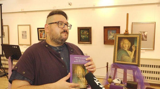 """Održana promocija knjige """"Otkrivanje Milene, novi fragmenti o Mileni Pavlović Barili"""" 5"""