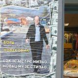 Po Novom Sadu izlepljeni plakati protiv Borislava Novakovića 11