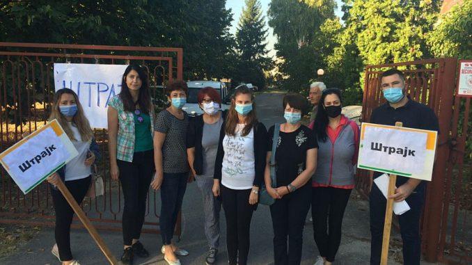 Radnici organizovali štrajk upozorenja zbog oca Dijane Hrkalović (FOTO) 7