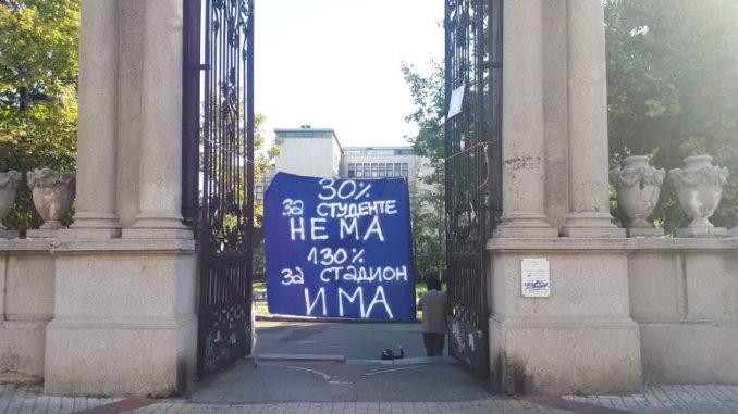 """U protestnoj šetni """"Ujedninjeni za obrazovanje"""" studenti i profesori sutra od 18 časova 11"""