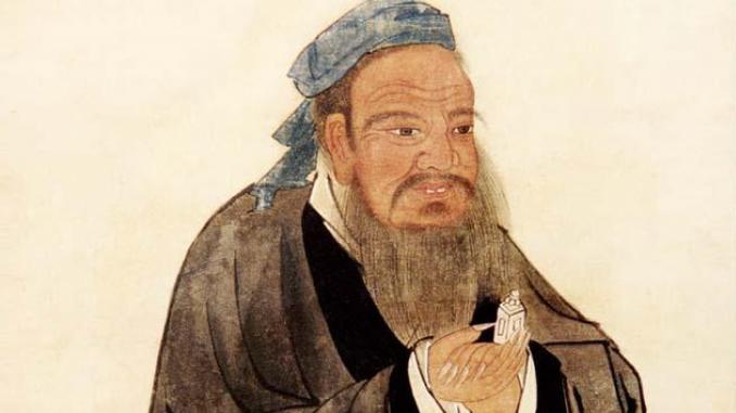 Konfučije: Ne činite drugima ono što ne želite da činite sebi 1