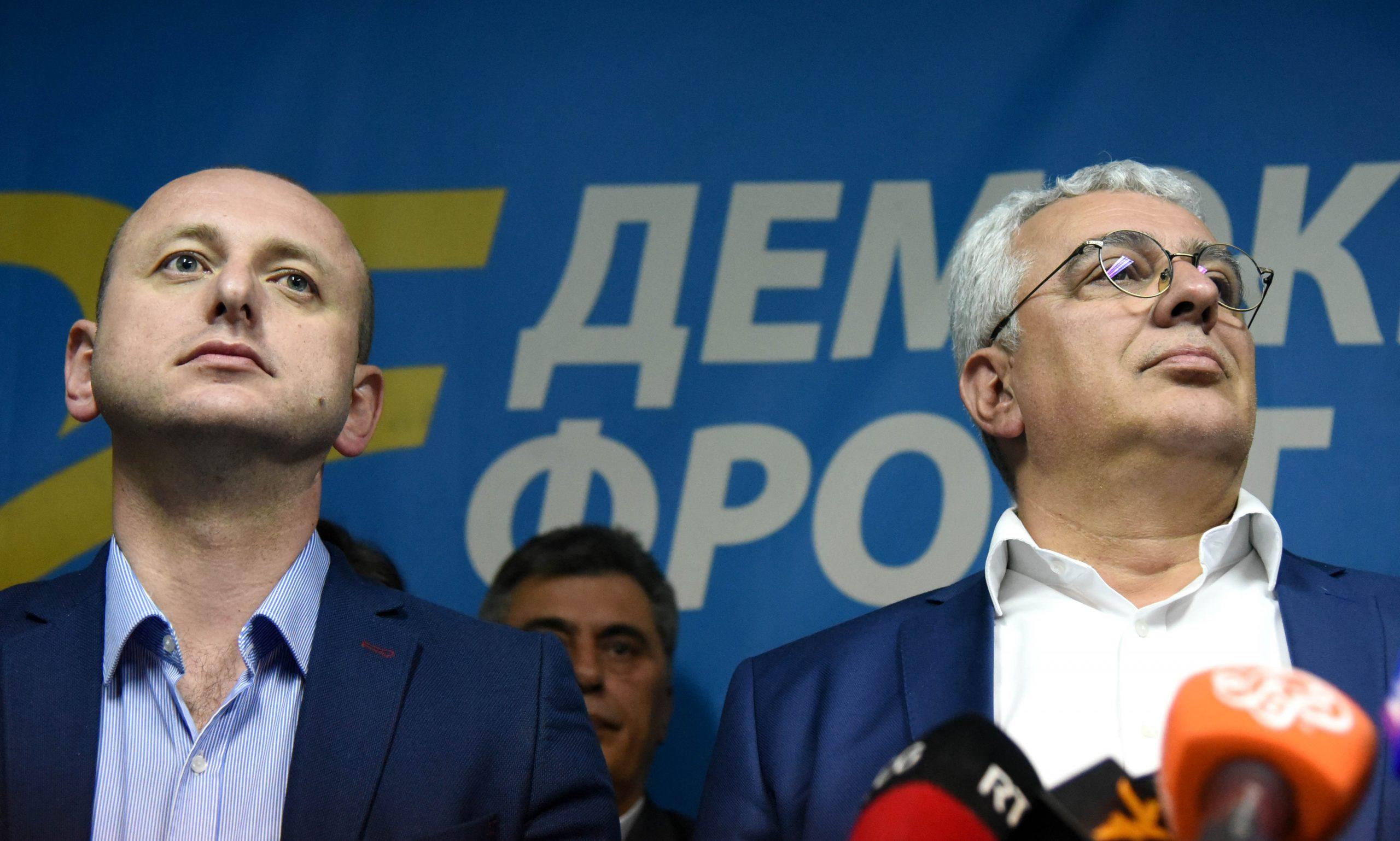 Knežević (DF): Želim da se izvinim celoj Srbiji zbog onoga što se desilo u parlamentu 1