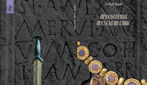 "Promocija publikacije ""Arheologija Muzeja Krajine"" večeras na letnoj pozornici Biblioteke u Kladovu 11"