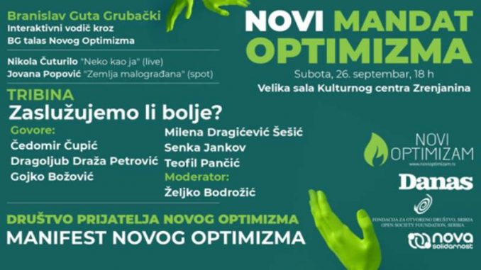 "U Zrenjaninu u subotu 26. septembra ""Novi mandat optimizma"" (VIDEO) 5"