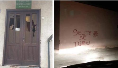 Policija izuzela snimke video nadzora u blizini prostorija IZ u Pljevljima 1