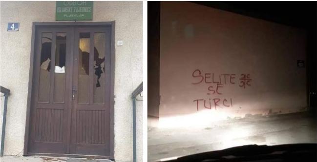 Policija izuzela snimke video nadzora u blizini prostorija IZ u Pljevljima 4