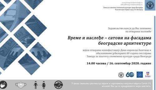 """Otvaranje izložbe """"Vreme i nasleđe - satovi na fasadama beogradske arhitekture"""" 1"""